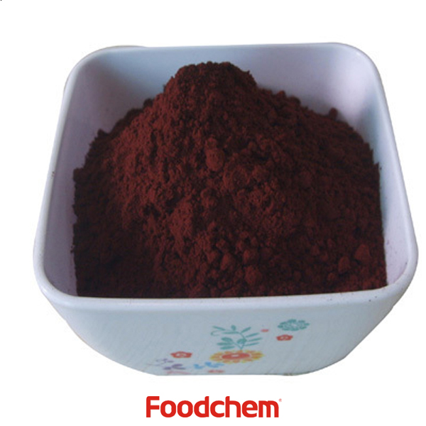 Caramel Powder suppliers