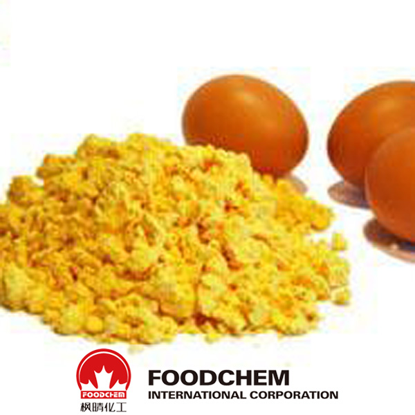 Egg Yolk Powder suppliers