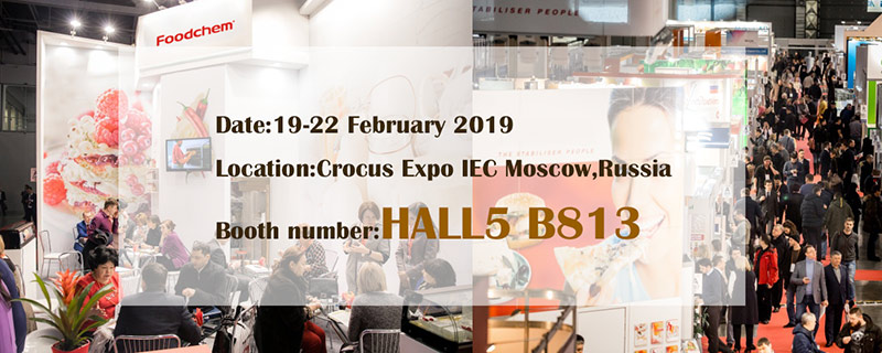 Ingredients Russia 2019 Foodchem