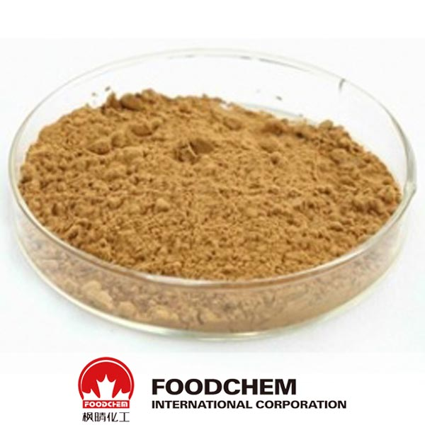 Tannic Acid suppliers