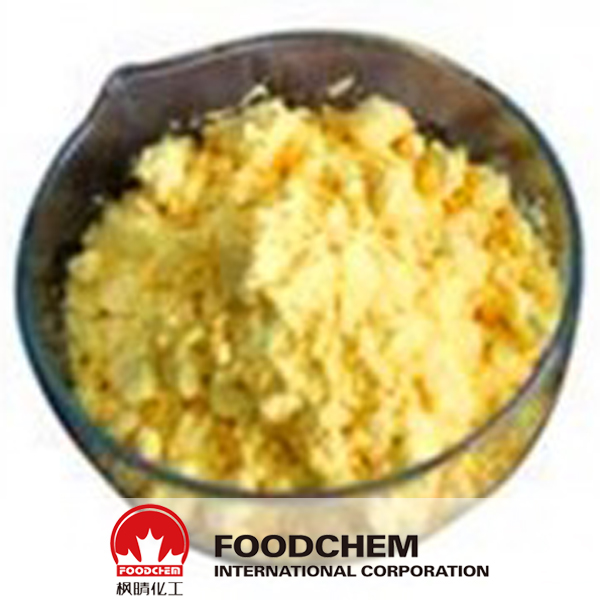 Whole Egg Powder suppliers