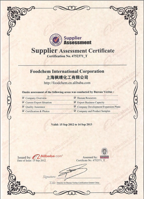 Supplier Assessment 2012